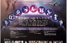 INTERNATIONAL UNITED CLOUD DANCE COMPETITION