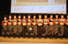 第4回リズムダンス大会エアロビクス部門・リズムダンス部門 オンライン大会 結果